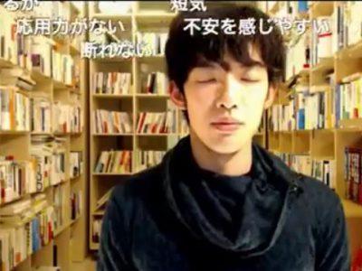 【テレビ】NHKで睡眠負債が危ない6月18日