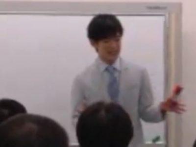 メンタリストDaiGoがしくじり先生で講演会に!