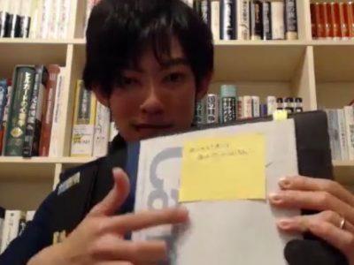 嫌われる勇気の本の内容とアドラー心理学をメンタリストDaiGoが!