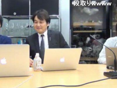 DaiGoが夏野剛・ひろゆき氏の対談でスプーン曲げ本物証明!