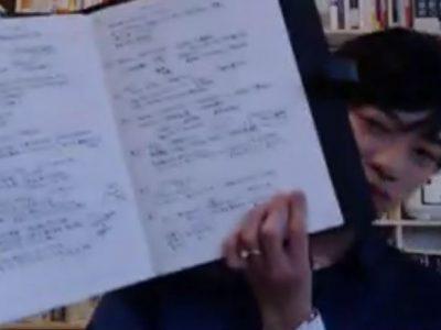 アイデアが生まれやすいノートの取り方でおすすめの本をメンタリストDaiGoが!