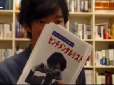 メンタリストDaiGoがメンタリズムにおすすめの本を!