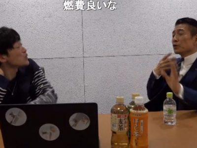 メンタリストDaiGoが胡散臭い中谷彰宏がと対談おすすめの本と名言が!