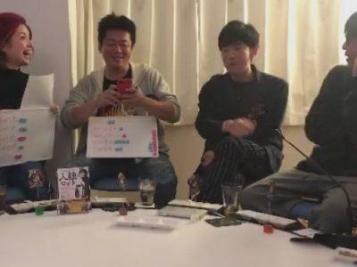 メンタリストDaiGoがVR人狼渋谷のイベントでホリエモンと対決