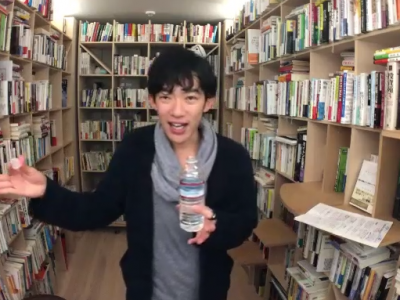 メンタリストDaiGoが週40時間の自由を作る超時間術の本を解説