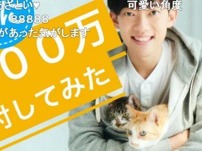 東京の猫保護団体にメンタリストDaiGoが200万寄付