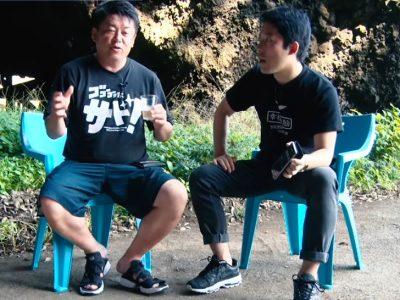 堀江貴文と中田敦彦が対談でおすすめの本
